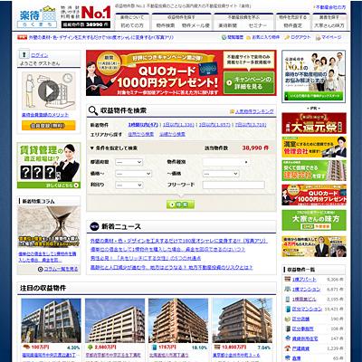 投資用不動産マッチングサイト「楽待」