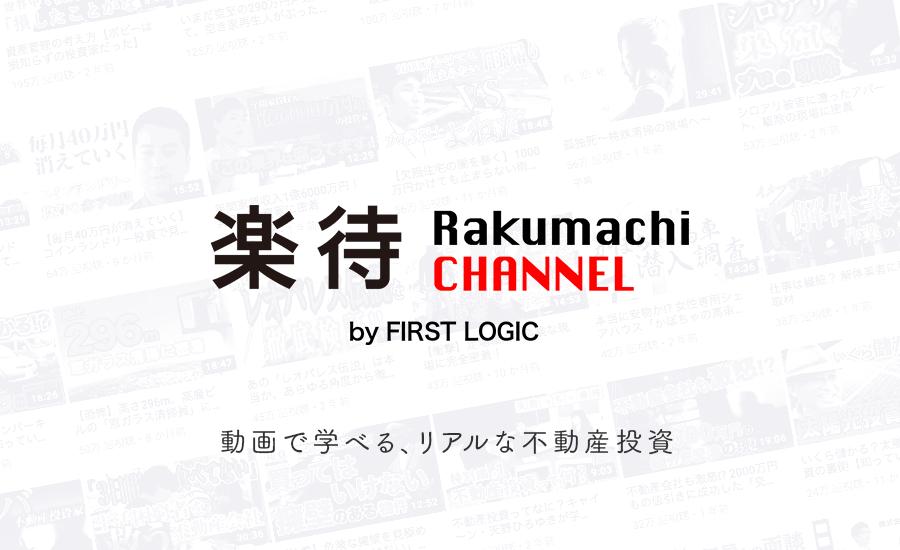 D04 YouTubeチャンネル (1)