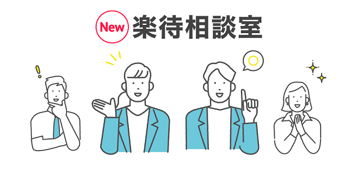 20210205_アプリ内popup_バナー_修正
