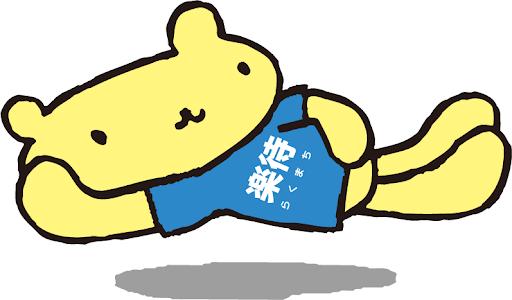 「らくまっち」という名の通り、熊のキャラクターである