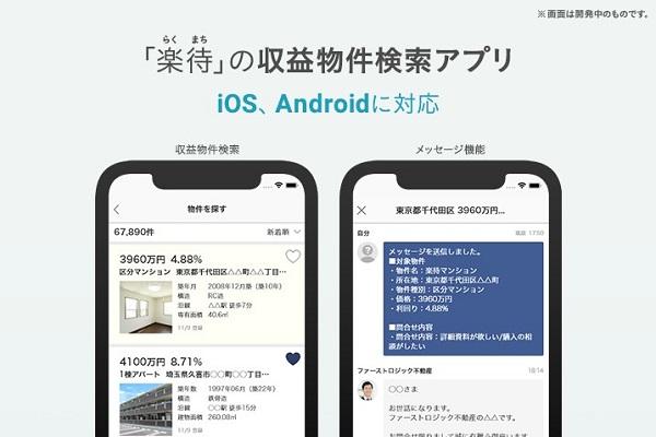 app_top