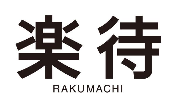 2016年3月からの楽待ロゴ