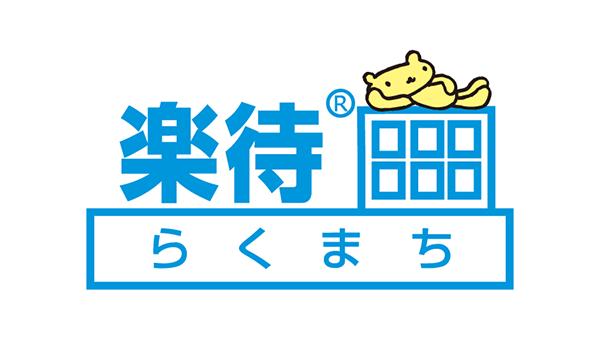 リニューアル前の楽待のロゴ。当社の公式キャラクター「らくまっち」がいる